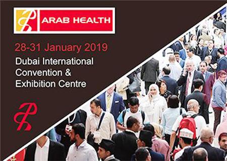 Dolphinmed apportera à Arab Health 2019 le dernier ventilateur pour soins intensifs(USI) et appareil d'anesthésie