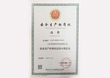 Titre: La normalisation de la sécurité au travail a été reconnue par l'Administration nationale de la sécurité au travail